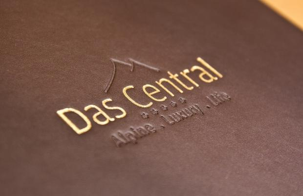 фото Das Central (ex. Central Spa) изображение №10
