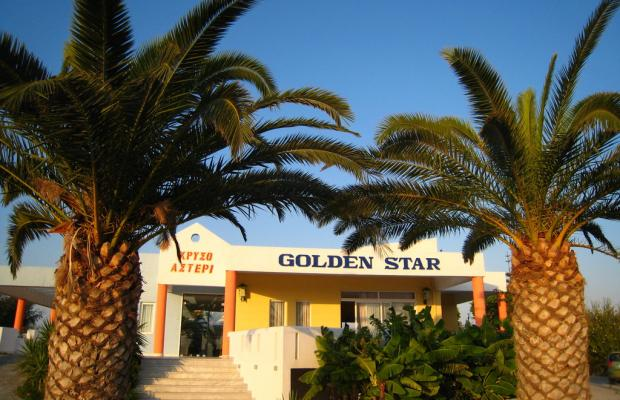 фото отеля Golden Star Hotel Apartments изображение №41