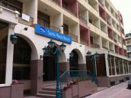 Blue Sea Santa Maria hotel & apartments, 3*