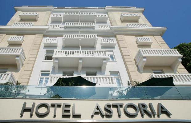 фото Hotel Astoria by OHM Group (ex. Design Hotel Astoria) изображение №50