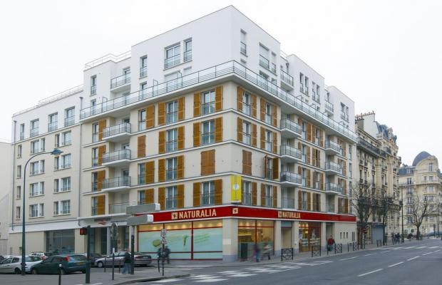 фото отеля Appart'City Paris Clichy-Mairie изображение №1
