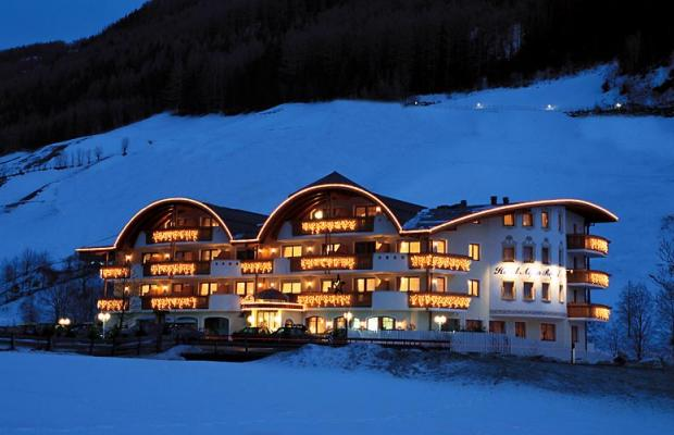 фото отеля Alpin Royal Wellness Refugium & Resort Hotel изображение №5