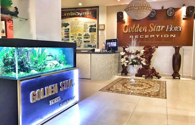 фотографии отеля Golden Star Hotel (ex. Star City Hotel) изображение №15