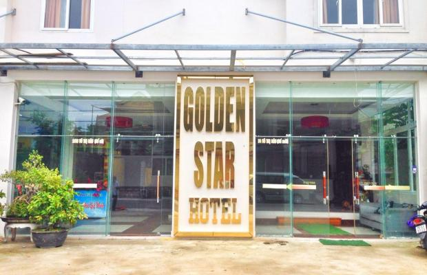 фото отеля Golden Star Hotel (ex. Star City Hotel) изображение №1