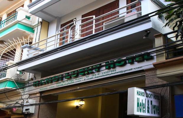 фото отеля Hanoi Lucky Hotel изображение №1
