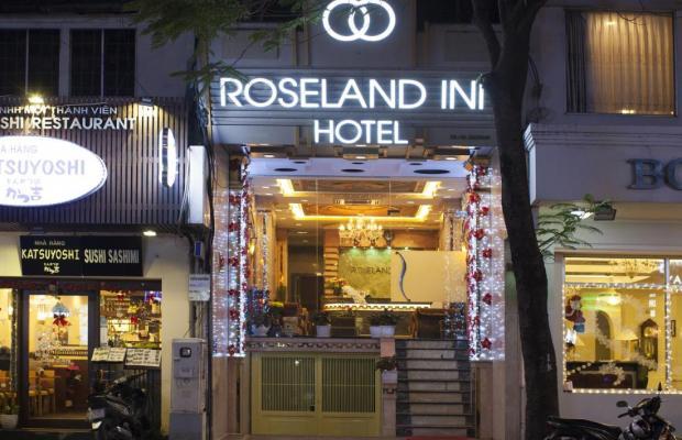 фото отеля Roseland Inn Hotel (ex. Hai Long 5 Hotel) изображение №1