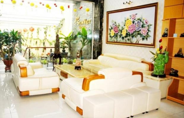 фото Sen Viet Hotel изображение №46