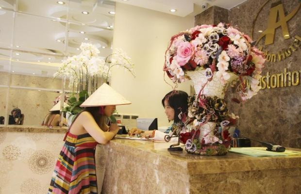 фото Aston Hotel Saigon изображение №10