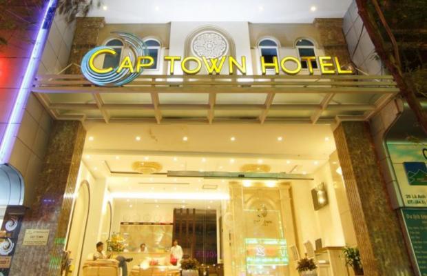 фото отеля Cap Town Hotel изображение №1