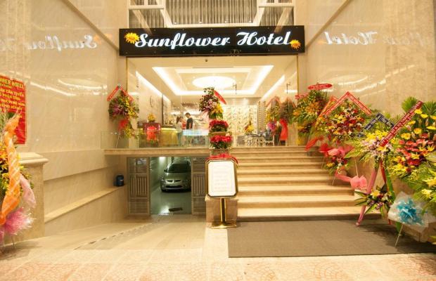 фото Sunflower Central Hotel (ex. Sunflower Ben Thanh) изображение №22