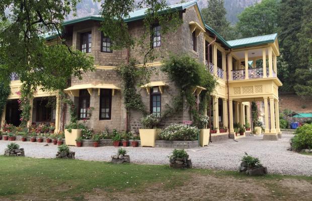 фото отеля Balrampur House Nainital изображение №21