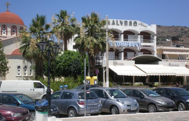 фото отеля Kalypso изображение №1