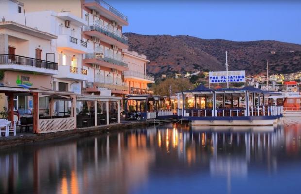 фото отеля Aristea изображение №1