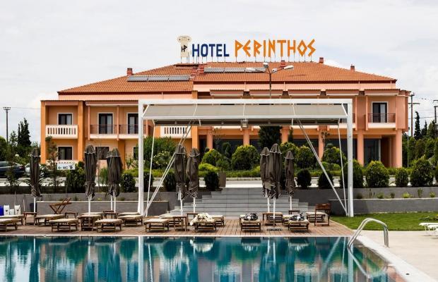 фото отеля Perinthos изображение №1