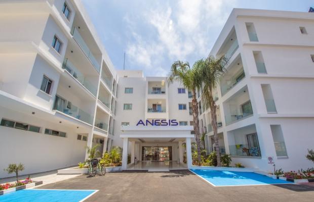 фото Anesis Hotel изображение №18