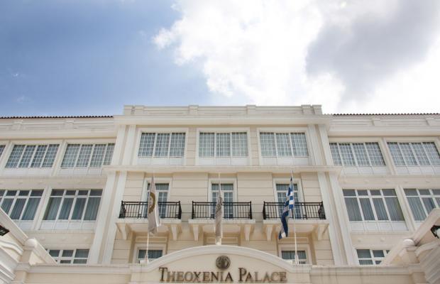 фото Theoxenia Palace изображение №66