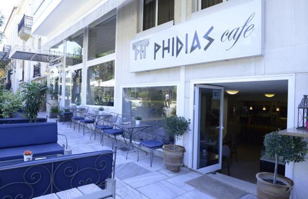 фото отеля Phidias изображение №1