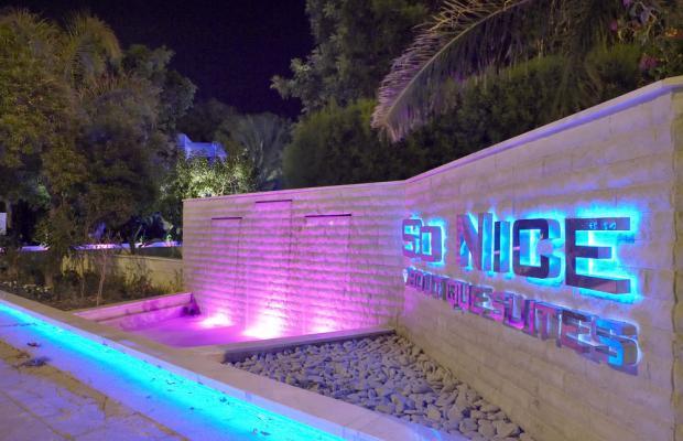 фото отеля So Nice Boutique Suites изображение №41