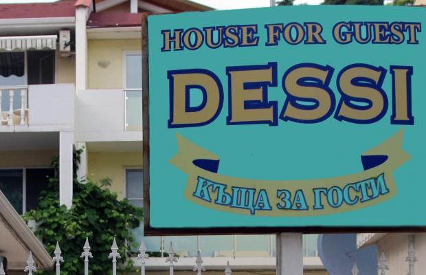 фото  Dessi (Десси)  изображение №2