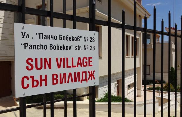 фотографии отеля Sun Village изображение №11