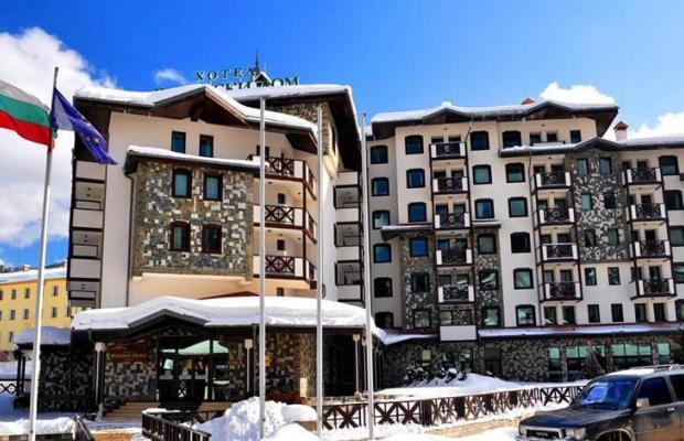 фотографии отеля Rodopski Dom (Родопский Дом) изображение №3