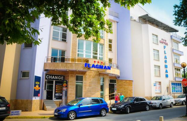 фотографии отеля Flagman (Флагман) изображение №31