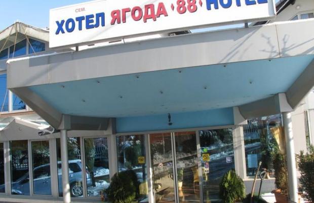 фотографии Hotel Jagoda 88 изображение №36