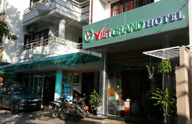 фото отеля VietGrand Hotel изображение №1