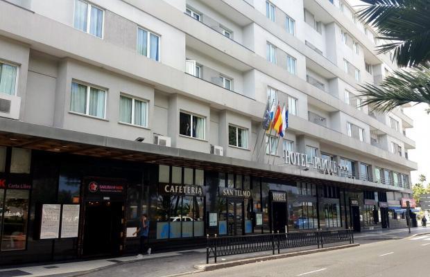 фото отеля Hotel Parque изображение №1