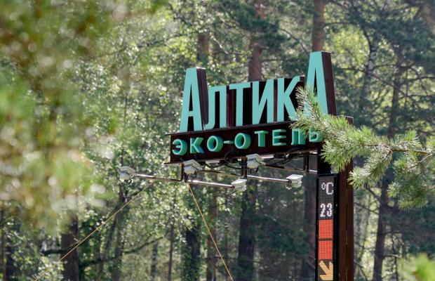 фото отеля Алтика Эко-Отель (Eco-Hotel Altika) изображение №57