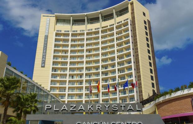 фотографии отеля Krystal Urban Cancun (ex. B2b Malecon Plaza Hotel & Convention Center) изображение №3