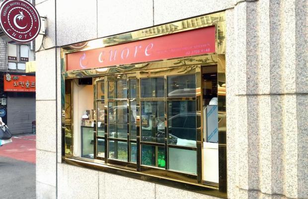фотографии отеля Sejong изображение №39