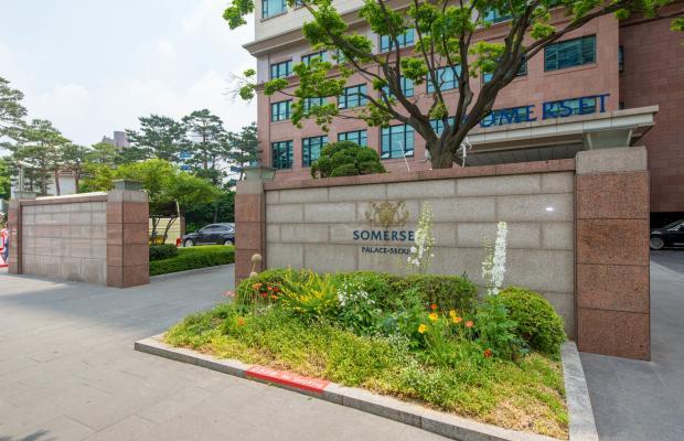 фотографии отеля Somerset Palace Seoul изображение №3