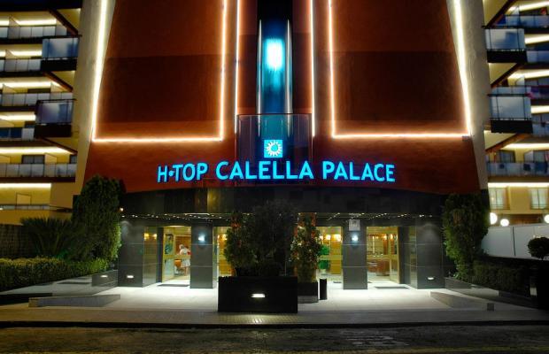 фото отеля H TOP Calella Palace (ex. H TOP Osiris) изображение №33