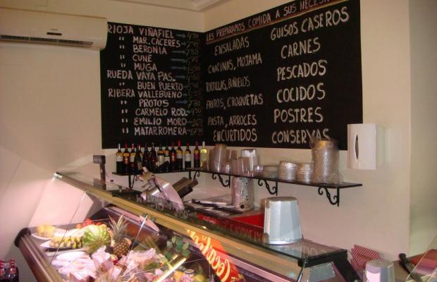 фото отеля Tierra de Vinos изображение №5