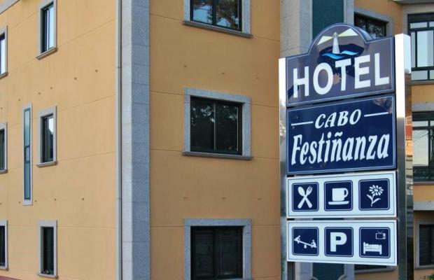 фото отеля Cabo Festinanza изображение №37