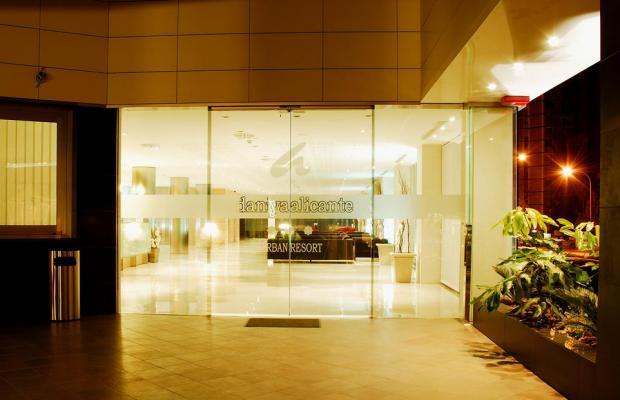 фотографии отеля Daniya Alicante (ex. Europa) изображение №35