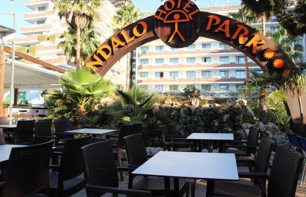 фото Indalo Park изображение №38