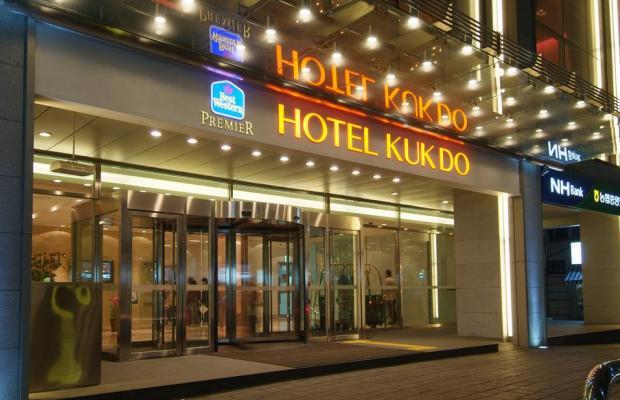 фото Best Western Premier Kukdo изображение №38