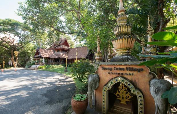 фото отеля Yaang Come Village изображение №25