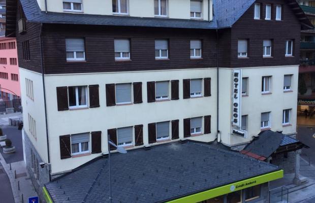 фото отеля Oros изображение №41