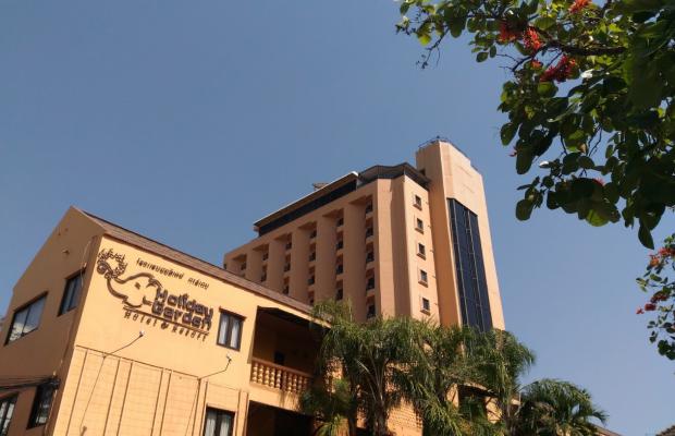 фото Holiday Garden Hotel & Resort изображение №2