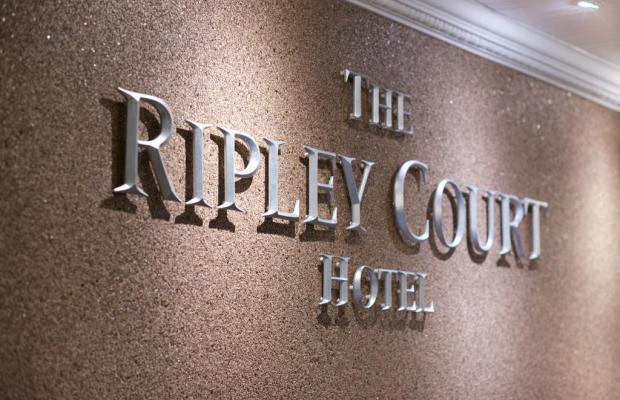 фотографии отеля Ripley Court изображение №7