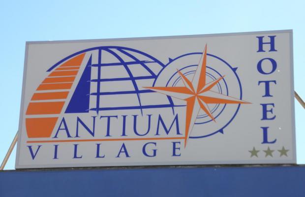 фото отеля Antium Village изображение №5