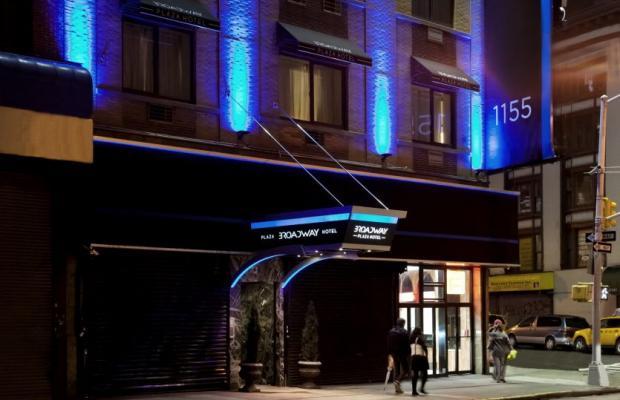 фото отеля Broadway Plaza изображение №37