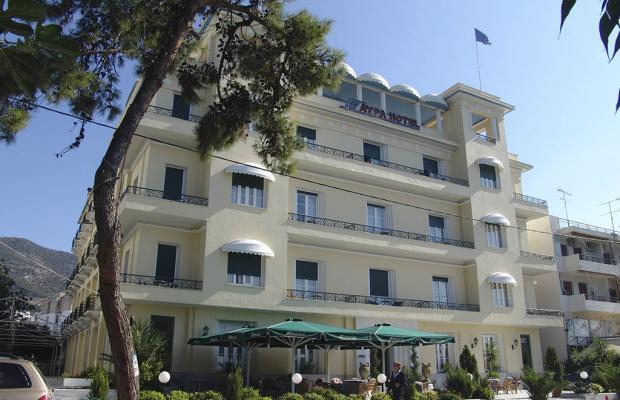 фото отеля Avra Spa Hotel изображение №1