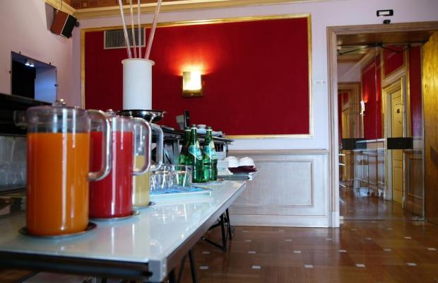 фото отеля Hotel Royal изображение №33