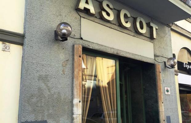 фото отеля Ascot изображение №1