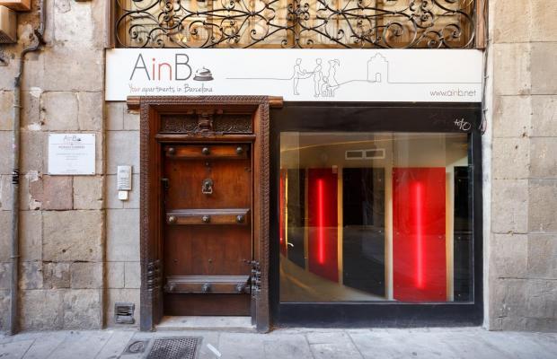 фото отеля AinB Picasso Corders Studios изображение №1