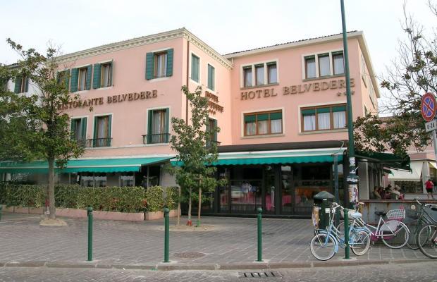 фото Belvedere изображение №6